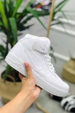 Nike Airforce Ful Beyaz