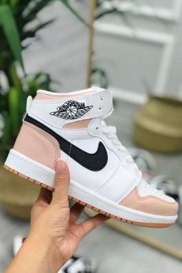Nike Air Jordan Beyaz Somon