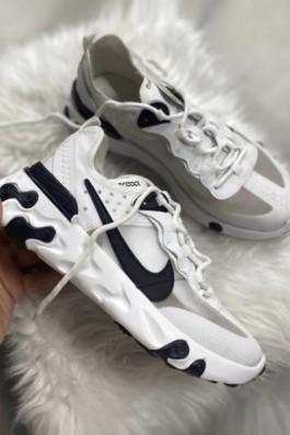 Nike Elemento Beyaz Siyah