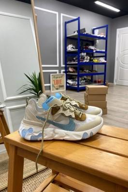 Nike Elemento Krem Mavi