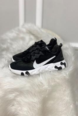 Nike Element Siyah Beyaz