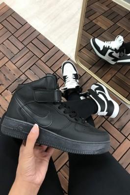 Nike Air Force Ful Siyah