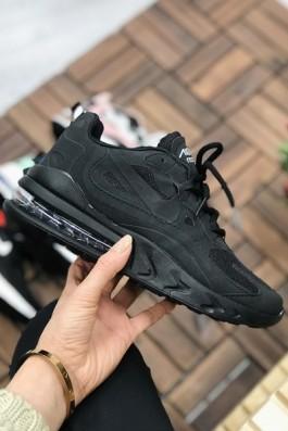 Nike Air React Ful Siyah
