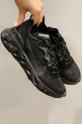 Nike Elemento Ful Siyah