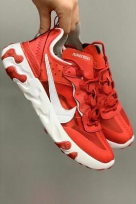Nike Elemento Kırmızı