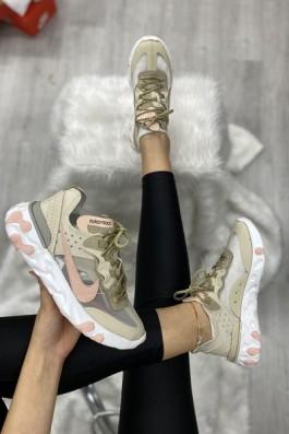 Nike Elemento Pembe