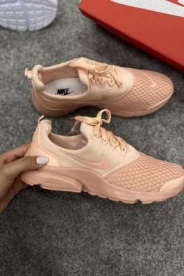 Nike Dularan | Renk : Ful Pudra