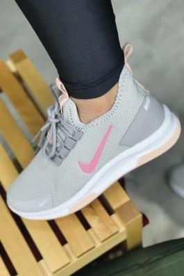 Nike Swift Gri Pudra